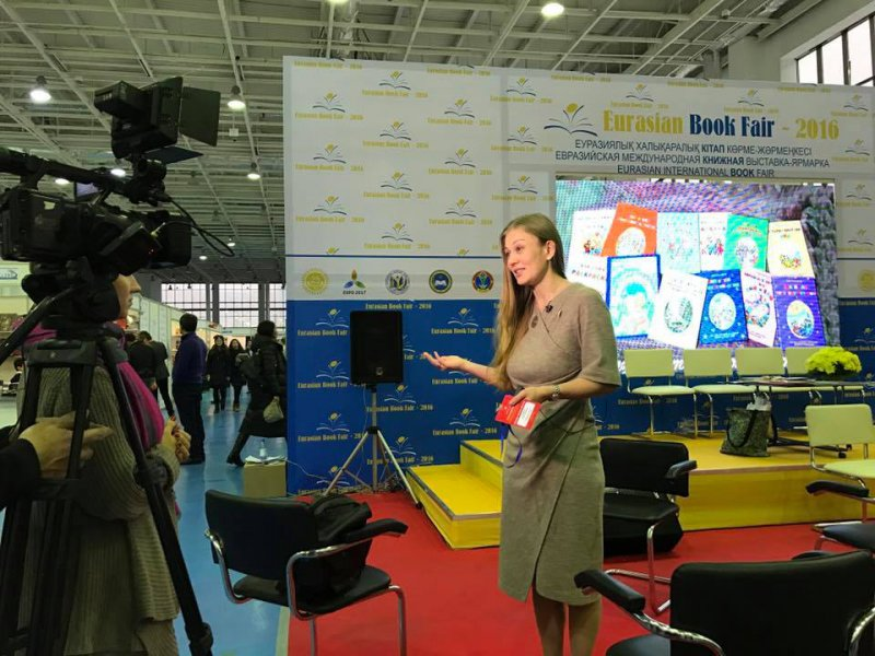 «Eurasian Book Fair»-2016